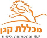 logo-kegen.fw_